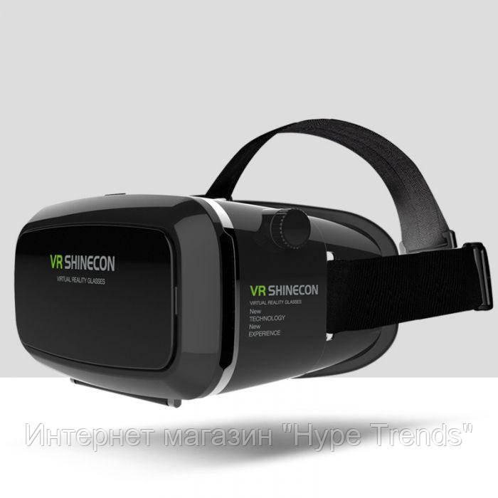3D Очки виртуальной реальности с пультом VR SHINECON VR BOX Чёрные