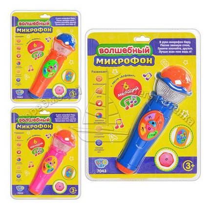 """Дитяча іграшка """"Чарівний мікрофон"""" 7043 розвиваючий Joy Toy, фото 2"""