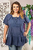 Женская блузка батал индия оптом, фото 1
