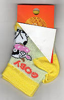 Носки детские х/б с сеткой Смалий, 18-20, 11В5-298, 12 размер, рис. 96, цвет 26