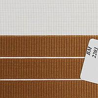 Рулонные шторы День Ночь Ткань Зебра ВМ-2203 Светло-коричневый