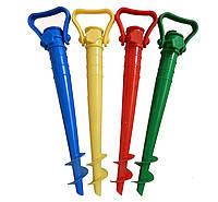 Бур (подставка) для пляжного зонта пластиковый