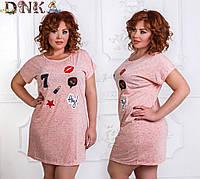 Туника женская большие размеры (цвета) /р7473, фото 1