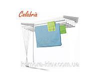 Сушка для белья потолочная/настенная Granchio Colabria 88969