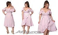 Женское летнее лёгкое батальное платье