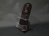 Визитница 2-ярусная черная с логотипом