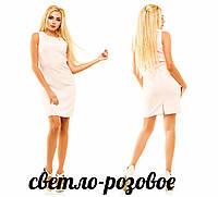 Женское платье оптом 336 светло-розовое