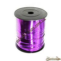 Лента декоративная оформительская металлизированная, тесьма для шариков, цвет: малиновая, ширина: 5 мм, длина: