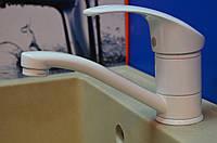 Смеситель для умывальника Haiba Mars - 004 15 см White