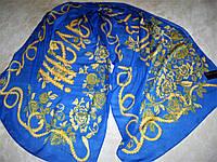 Шарф Roberto Cavalli шёлковый синий можно приобрести на выставках в доме одежды Киев