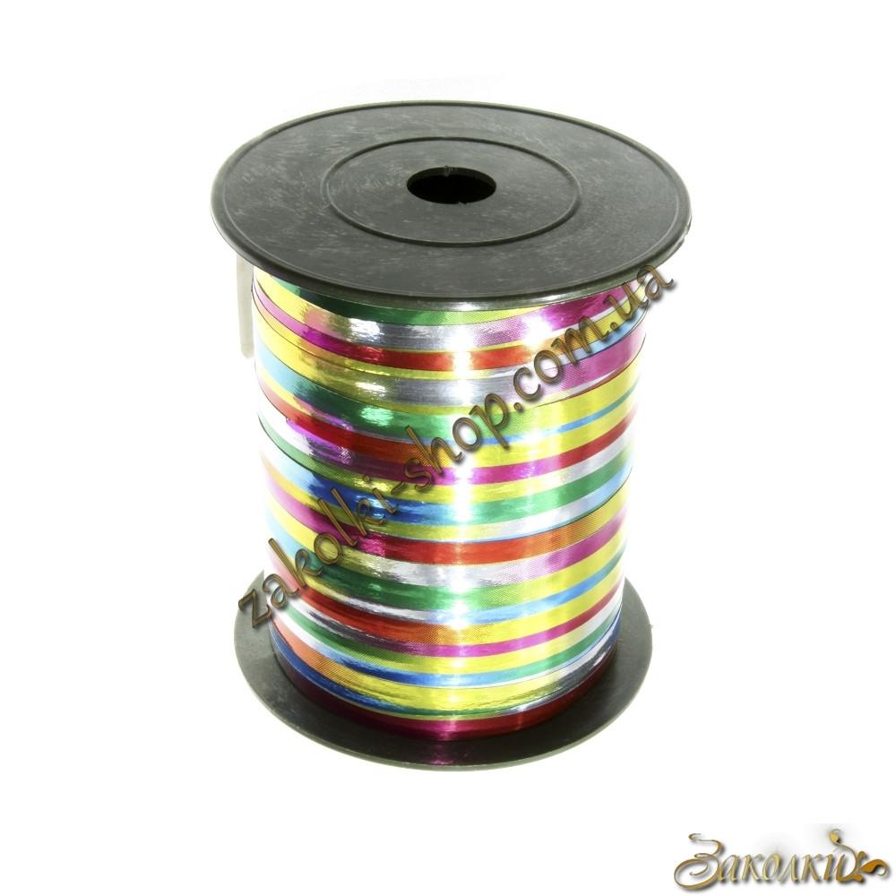 Стрічка декоративна оздоблювальна металізована, тасьма для кульок, колір: веселка, ширина: 5 мм, довжина: 23
