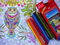Книги з малювання Розмальовки