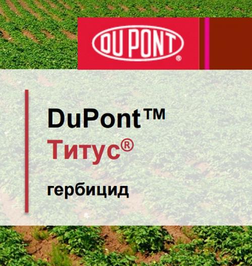 Титус 500 г гербицид, DU PONT