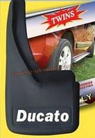 Брызговики турецкие для Fiat Ducato 1994-2006 с углублением