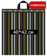 Полиэтиленовые пакеты типа «петля» 40x42 вторичная гранула(уп-25 шт)
