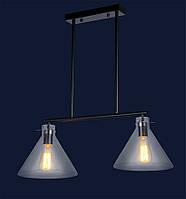 Светильник подвесной LOFT L5042887-2