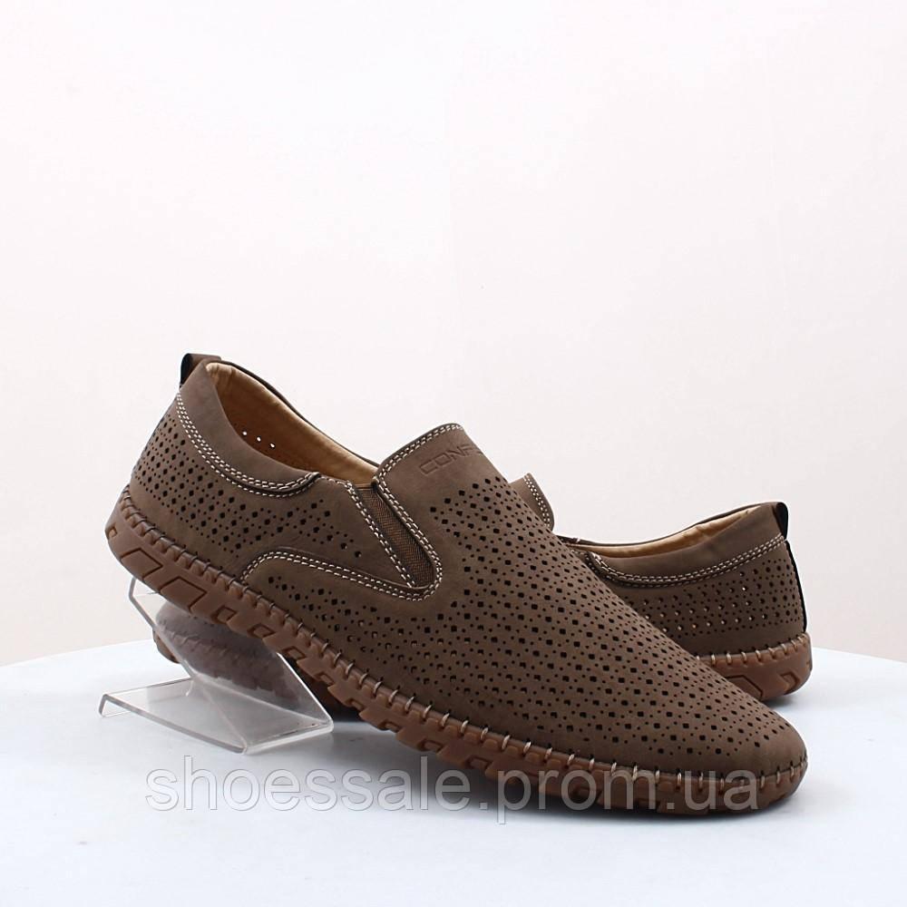 Мужские туфли Meko Melo (46342)