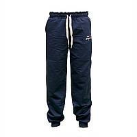 Подростковые синие брюки на мальчиков пр-во Турция 4580