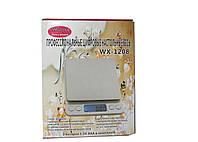 Электронные Портативные Профессиональные ювелирные весы WIMPEX WX 1208-500gm (0.01gm)