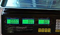 Торговые  Электровесы со счетчиком цены Wimpex 50 кг