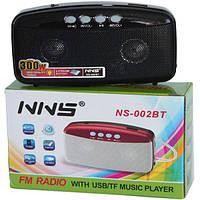 Радиоприемник NNS NS-002 BT Bluetooth