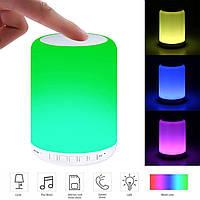Портативная Bluetooth колонка радио ночник Y02 (7 цветов)