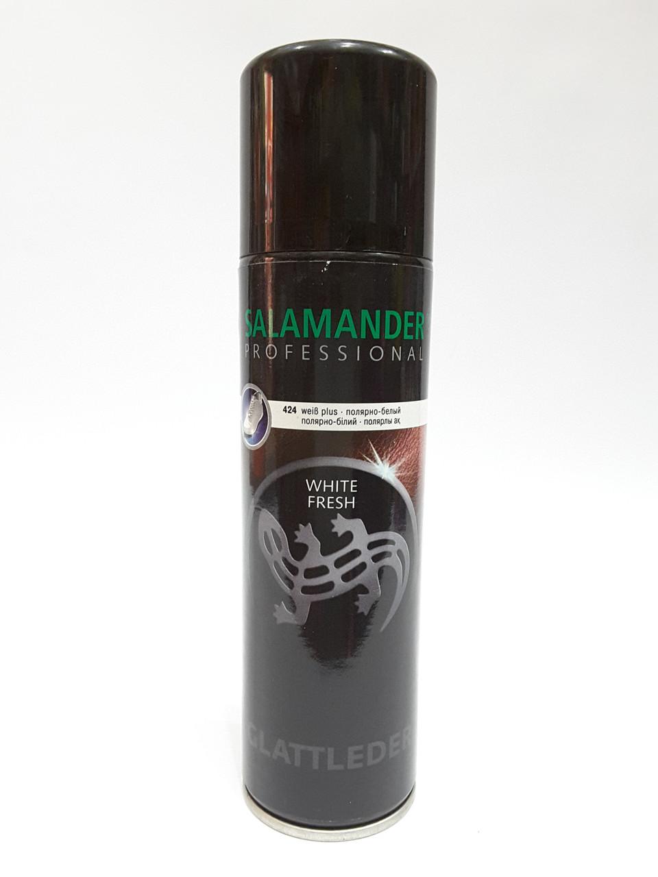 Аэрозоль для гладкой кожи SALAMANDER белый