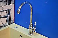 Смеситель для одной воды Haiba Mono-03