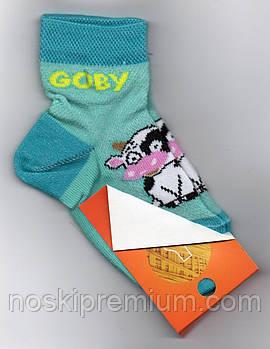 Шкарпетки дитячі х/б з сіткою Смалій, 21-23, 11В5-298, 14 розмір, рис. 96, колір 18, 04316