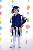 Карнавальный костюм Принца (в синем), фото 1