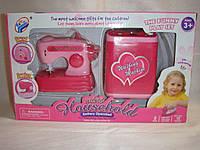 Детская игрушка набор швейная и стиральная машина mini household YY-161
