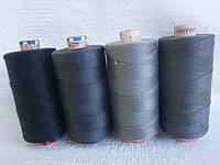 Нитки AMANN Saba C №30 300м акционные 5 цветов от 20 упаковок в асортименте