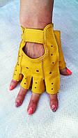 Перчатки без пальцев кожа жёлтые
