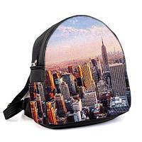 """Стильный городской рюкзак """"NY"""" с боковыми карманами"""
