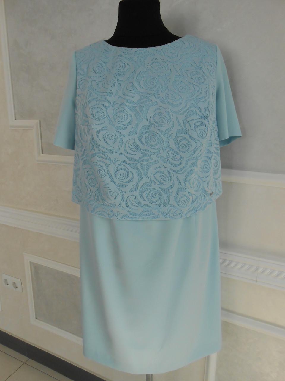 Платье летнее нарядное голубое с кружевом за колено большого размера 56