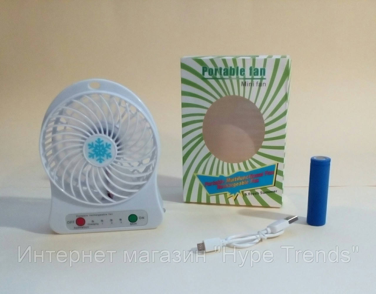 Портативный мини вентилятор с аккумулятором 18650 mAh