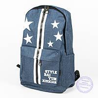 Рюкзак для прогулок и школы - синий - 860, фото 1