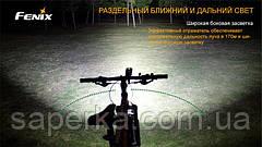 Велофара Fenix BC30 Cree XM-L2 (T6), фото 3