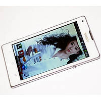 Мобильный телефон Sony Xperia L35H