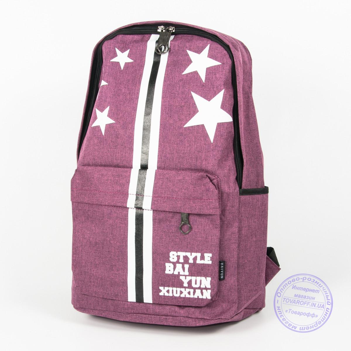 Городской/школьный рюкзак - сиреневый - 860