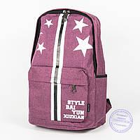 Городской/школьный рюкзак - сиреневый - 860, фото 1