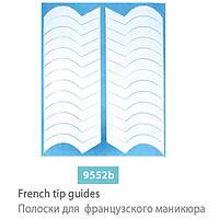 Полоски для французского маникюра SPL №9552b
