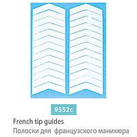 Полоски для французского маникюра SPL №9552c