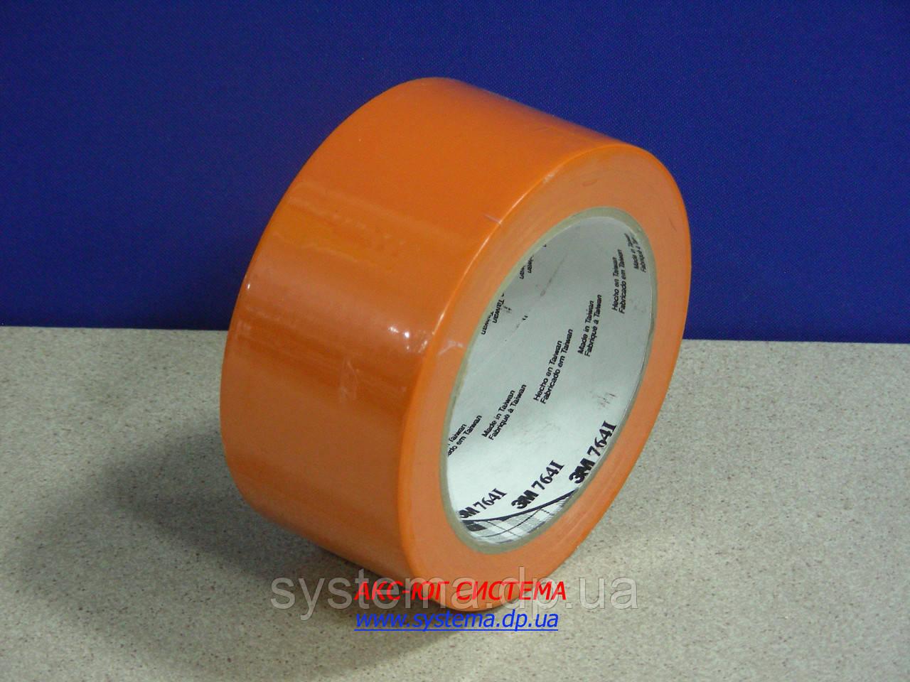 ЗМ™ 764i - Клейкая лента (скотч) на основе ПВХ , 51х0,125 мм, оранжевый, рулон 33 м