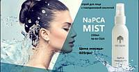 Спрей для обличчя з гіалуронової кислотою Nu Skin®, США