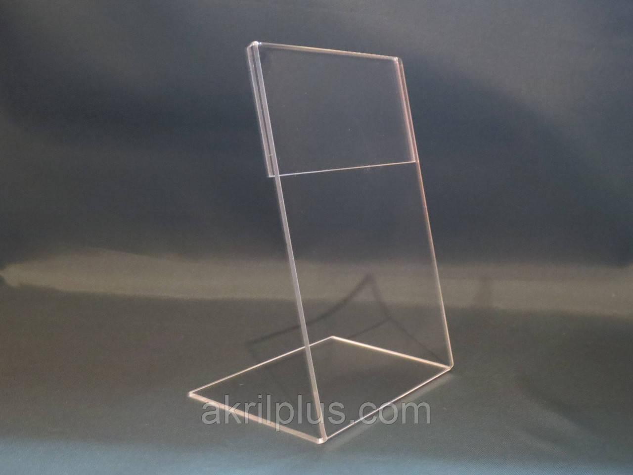 Ценникодержатель А6 L-образный