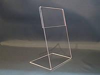 Ценникодержатель А6 L-образный, фото 1