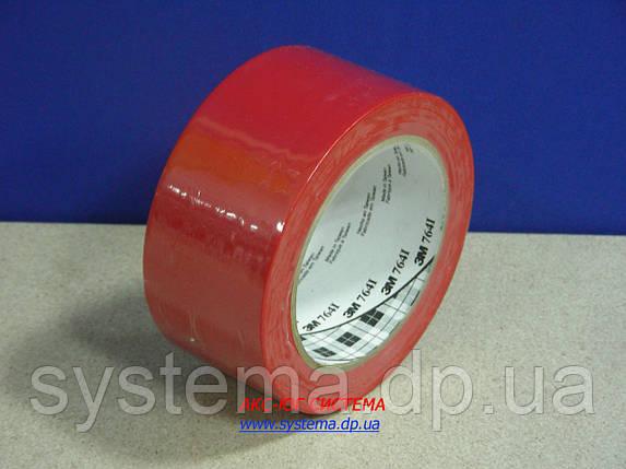 ЗМ™ 764i - Клейкая лента (скотч) на основе ПВХ , 51х0,125 мм, красный, рулон 33 м, фото 2