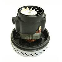 ✅ Двигатель моющего пылесоса 1400 Вт