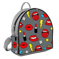 Яркий молодежный женский городской рюкзак